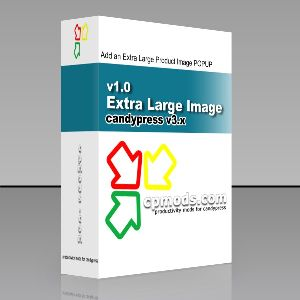 Extra Large Product Image POPUP (CP25)